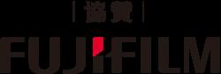 協賛 FUJIFILM